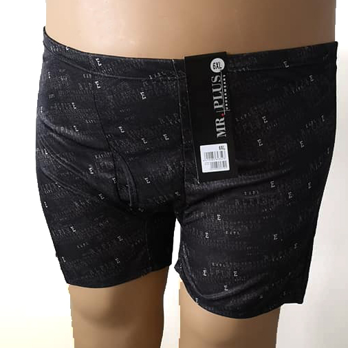 MR. PLUS OLD HARRY TRUNKS